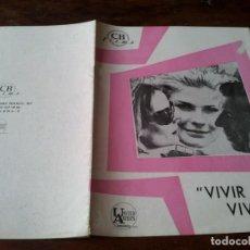 Cine: VIVIR PARA VIVIR - YVES MONTAND, CANDICE BERGEN, ANNIE GIRARDOT - GUIA ORIGINAL CB FILMS AÑO 1968. Lote 218915618
