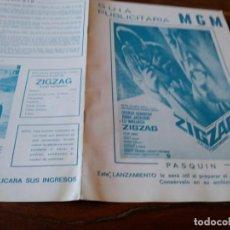 Cine: ZIGZAG FALSO TESTIMONIO - ELI WALLACH, ANNE JACKSON, GEORGE KENNEDY - GUIA ORIGINAL M.G.M AÑO 1970. Lote 218962851