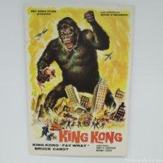 Cine: GUÍA DE LA PELÍCULA, KING KONG, FAY RAY, BRUCE CABOT. Lote 219637501