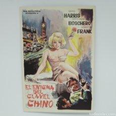 Cine: GUÍA DE LA PELÍCULA, EL ENIGMA DEL CLAVEL CHINO, BRAD HARRIS, DOMINIQUE BOSCHERO, HORST FRANK. Lote 219638181