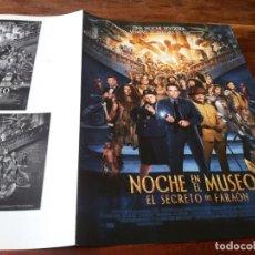 Cine: NOCHE EN EL MUSEO EL SECRETO DEL FARAÓN - BEN STILLER, ROBIN WILLIAMS - GUIA ORIGINAL FOX AÑO 2014. Lote 220499900
