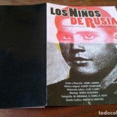 Cine: LOS NIÑOS DE RUSIA - JAIME CAMINO - DOCUMENTAL - GUIA ORIGINAL WANDA AÑO 2001. Lote 220609320