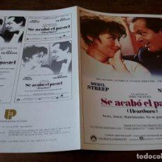Cinéma: SE ACABÓ EL PASTEL - MERYL STREEP, JACK NICHOLSON, STOCKARD CHANNING - GUIA ORIGINAL U.I.P AÑO 1986. Lote 221551542