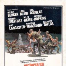 Cine: VICTORIA EN ENTEBBE / ELIZABETH TAYLOR - 1977. Lote 221940002
