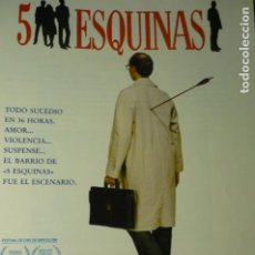 Cine: GUIA 8 PAG. 5 ESQUINAS.-JODIE FOSTER. Lote 222849871