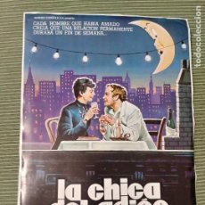 Cine: LA CHICA DEL ADIOS / RICHARD DREYFUS - MARSHA MASON - 1978. Lote 222935605