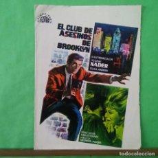 Cinema: GUIA DE CINE - EL CLUB DE ASESINOS DE BROOKLING - GEORGE NADER - 4PAGINAS - L13. Lote 223803660