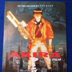 Cine: GUIA: AKIRA EL FILM. ANIMACION. MANGA. DIR. KATSUHIRO OTOMO. ORO FILMS. AÑO 1988. Lote 225327655