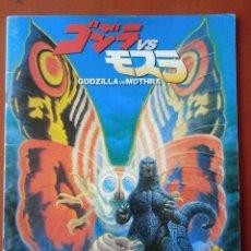 Cine: GUÍA PROGRAMA LUJO JAPONÉS GODZILLA VS MOTHRA, 1992. 26 PG. ORIGINAL JAPÓN. PRESSBOOK. KAIJU MONSTER. Lote 228138615