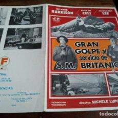 Cinema: GRAN GOLPE AL SERVICIO DE SU MAJESTAD BRITÁNICA - RICHARD HARRISON - GUIA ORIGINAL J. FRADE 1977. Lote 230914605