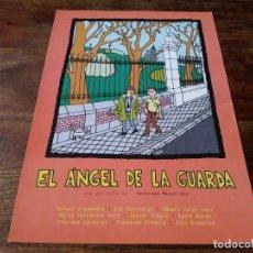 Cine: EL ÁNGEL DE LA GUARDA - MANUEL ALEXANDRE, ZOE BERRIATUA, JAVIER ALBALÁ - GUIA ORIGINAL ALTA 1996. Lote 233434945
