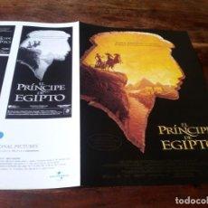 Cinema: EL PRÍNCIPE DE EGIPTO - ANIMACION - GUIA ORIGINAL U.I.P 1998. Lote 233590255