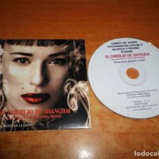 Cine: EL EMBRUJO DE SHANGHAI FERNANDO TRUEBA PRESS KIT DIGITAL CD ROM PROMOCION PRENSA. Lote 240504750