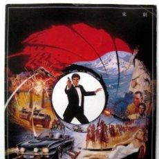 Cine: JAMES BOND 007: THE LIVING DAYLIGHTS, TIMOTHY DALTON - GUIA JAPONESA - JAPAN PRESSBOOK 1987 BPY. Lote 243044140