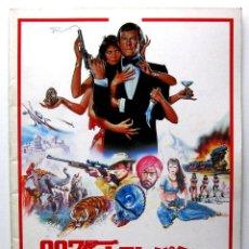 Cine: JAMES BOND 007: OCTOPUSSY, ROGER MOORE - GUIA JAPONESA - JAPAN PRESSBOOK 1983 BPY. Lote 243045065