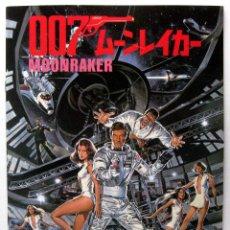 Cine: JAMES BOND 007: MOONRAKER, ROGER MOORE - GUIA JAPONESA - JAPAN PRESSBOOK 1979 BPY. Lote 243045960