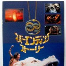 Cine: THE NEVERENDING STORY (LA HISTORIA INTERMINABLE) - GUIA JAPONESA - JAPAN PRESSBOOK 1985 BPY. Lote 243124430