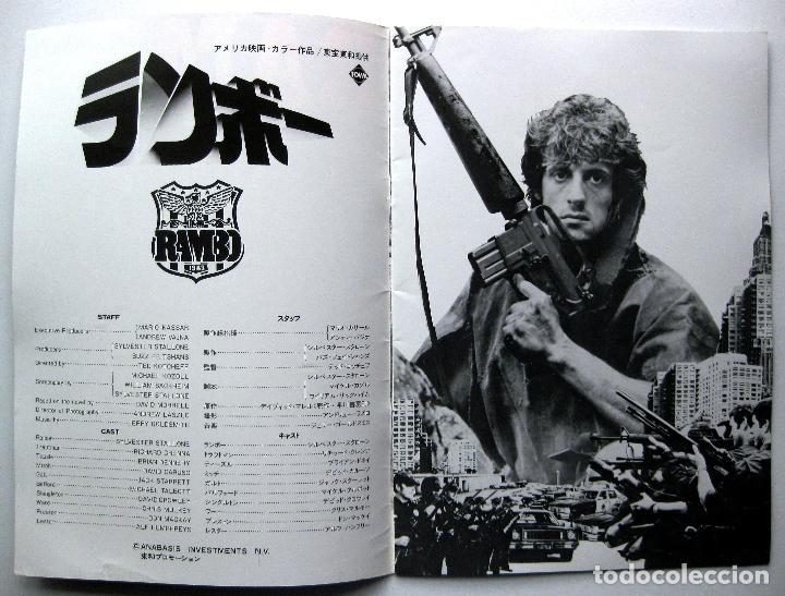 Cine: First Blood (Acorralado) Rambo, Sylvester Stallone - Guia Japonesa - Japan Pressbook 1982 BPY - Foto 3 - 243128080