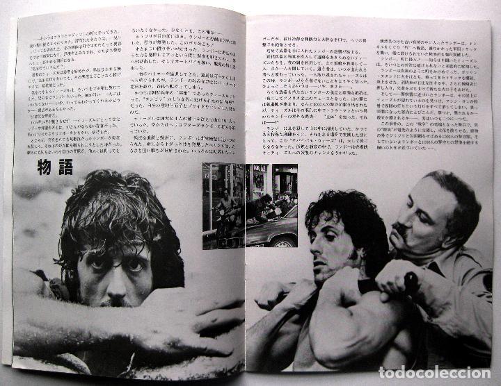 Cine: First Blood (Acorralado) Rambo, Sylvester Stallone - Guia Japonesa - Japan Pressbook 1982 BPY - Foto 4 - 243128080