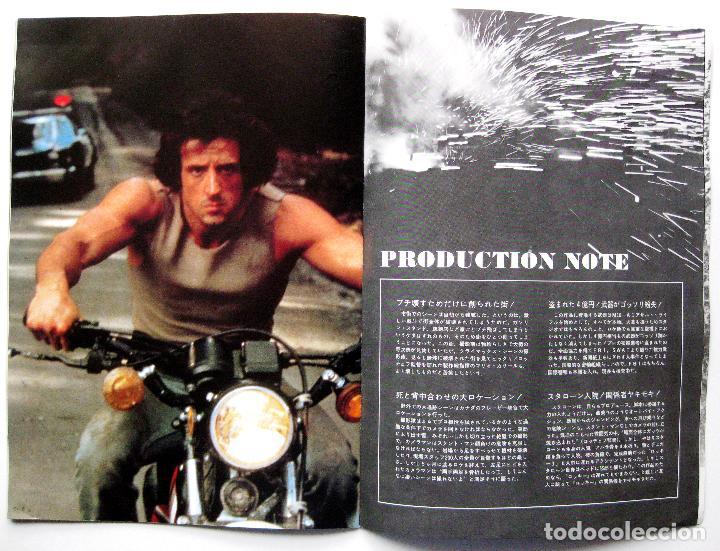 Cine: First Blood (Acorralado) Rambo, Sylvester Stallone - Guia Japonesa - Japan Pressbook 1982 BPY - Foto 6 - 243128080
