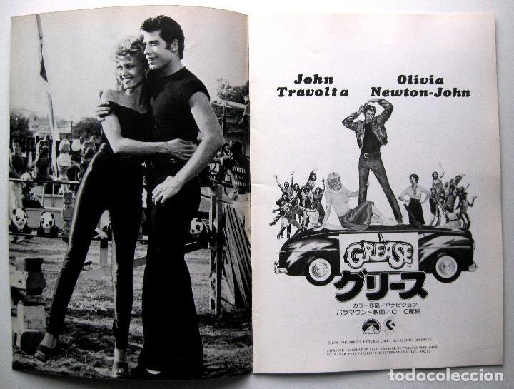 Cine: Grease, John Travolta, Olivia Newton-John - Guia Japonesa - Japan Pressbook 1978 BPY - Foto 3 - 243136785