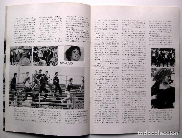 Cine: Grease, John Travolta, Olivia Newton-John - Guia Japonesa - Japan Pressbook 1978 BPY - Foto 4 - 243136785