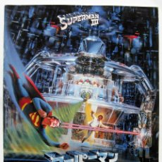 Cine: SUPERMAN III, CHRISTOPHER REEVE - GUIA JAPONESA - JAPAN PRESSBOOK 1983 BPY. Lote 243140980