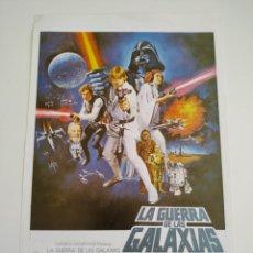 Cinema: LA GUERRA DE LAS GALAXIAS STAR WARS GUIA PUBLICITARIA ORIGINAL DE CINE. Lote 243324310