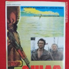 Cine: GUIA PUBLICITARIA: GULAG. DAVID KEITH, MALCOLM MCDOWELL, ROBERT YOUNG. Lote 243451460