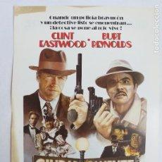 Cine: GUIA: CIUDAD MUY CALIENTE. RICHARD BENJAMIN - CLINT EASTWOOD - BURT REYNOLDS - IRENE CABA. Lote 243651205