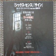 Cine: GUÍA PROGRAMA JAPÓNES LA VISITA. M. NIGHT SHYAMALAN, TERROR. JAPÓN. Lote 243907085