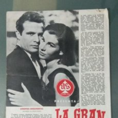 Cine: LA GRAN MENTIRA - GUIA PUBLICITARIA DE CINE. Lote 243912010