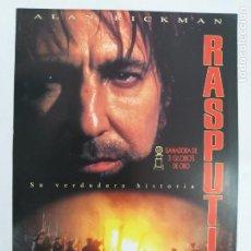 Cine: GUIA: RASPUTÍN. ALAN RICKMAN, GRETA SCACCHI, IAN MCKELLEN, DAVID WARNER. AÑO 1996. Lote 245039745