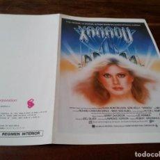 Cinema: XANADU - OLIVIA NEWTON-JOHN, GENE KELLY, MICHAEL BECK - GUIA ORIGINAL C.I.C 1980. Lote 245720080