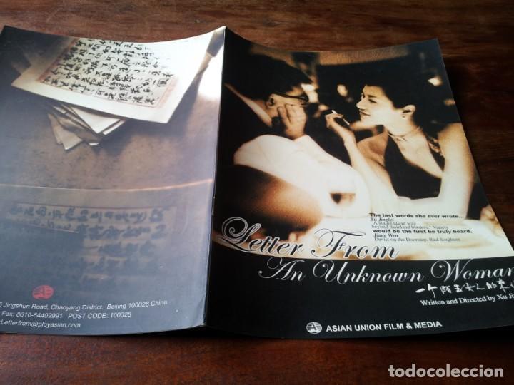 CARTA DE UNA MUJER DESCONOCIDA - JIANG WEN, XU JINGLEI, HUANG JUE - GUIA ORIGINAL LUJO BARTON 2004 (Cine - Guías Publicitarias de Películas )