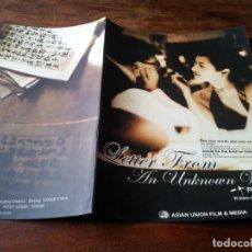 Cine: CARTA DE UNA MUJER DESCONOCIDA - JIANG WEN, XU JINGLEI, HUANG JUE - GUIA ORIGINAL LUJO BARTON 2004. Lote 246342690