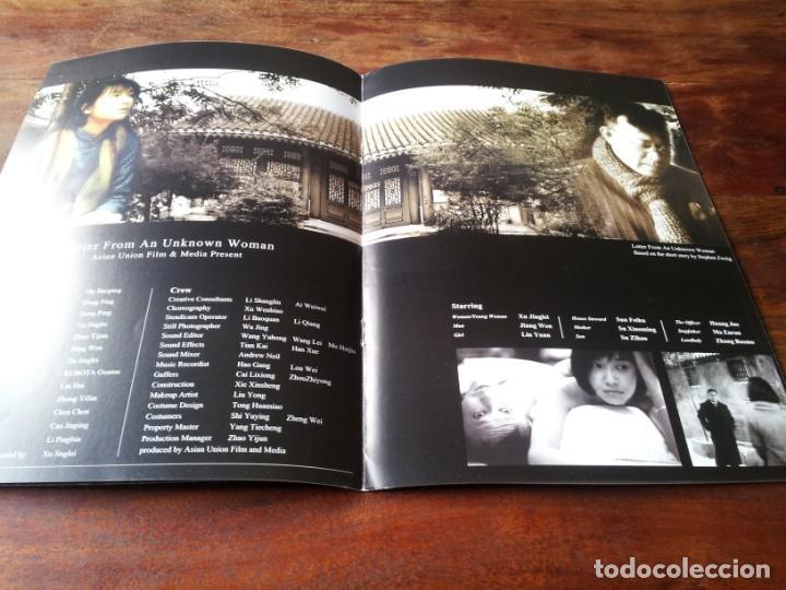 Cine: Carta de una mujer desconocida - Jiang Wen, Xu Jinglei, Huang Jue - guia original lujo barton 2004 - Foto 3 - 246342690