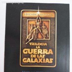 Cine: GUIA: TRILOGIA LA GUERRA DE LAS GALAXIAS. STAR WARS. TRIPTICO. Lote 246553880