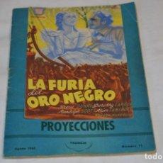 Cine: PROYECCIONES / NÚMERO 11 - AGOSTO 1945 / PALENCIA - ORIGINAL, MUY RARA ¡MIRA FOTOS Y DETALLES!. Lote 252524740