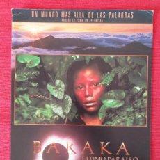 Cine: GUIA PUBLICITARIA ORIGINAL DE LA PELICULA: BARAKA. EL ULTIMO PARAISO.. Lote 253483590