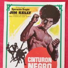 Cine: GUIA: CINTURÓN NEGRO. CON: JIM KELLY, GLORIA HENDRY. Lote 253490690