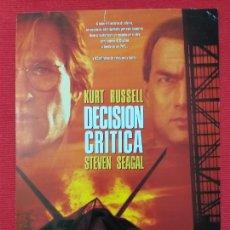 Cine: GUIA: DECISION CRITICA. CON: STEVEN SEAGAL, KURT RUSSELL. Lote 254737435