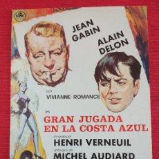 Cine: GUIA PUBLICITARIA. GRAN JUGADA EN LA COSTA AZUL. ALAIN DELON Y JEAN CABIN.. Lote 255566410