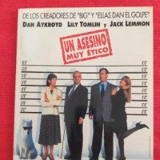 Cine: GUIA PUBLICITARIA: UN ASESINO MUY ETICO, DAN AYKROYD, LILY TOMLIN Y JACK LEMMON.. Lote 257914605