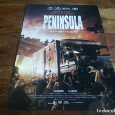 Cinéma: PENÍNSULA - GANG DONG-WON, LEE JUNG-HYUN, LEE RE, YEON SANG-HO - GUIA ORIGINAL ACONTRA 2020. Lote 262960725