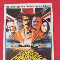 Cine: GUIA SIMPLE. LOBOS MARINOS. GREGORY PECK, ROGER MOORE, DAVID NIVEN. PROCINES. Lote 263140160
