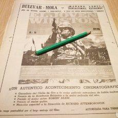 Cine: EL JOVEN WINSTON - ANTIGUO ANUNCIO DE CINE 11/12/73 - RECORTE DE PERIÓDICO ABC. Lote 266453673