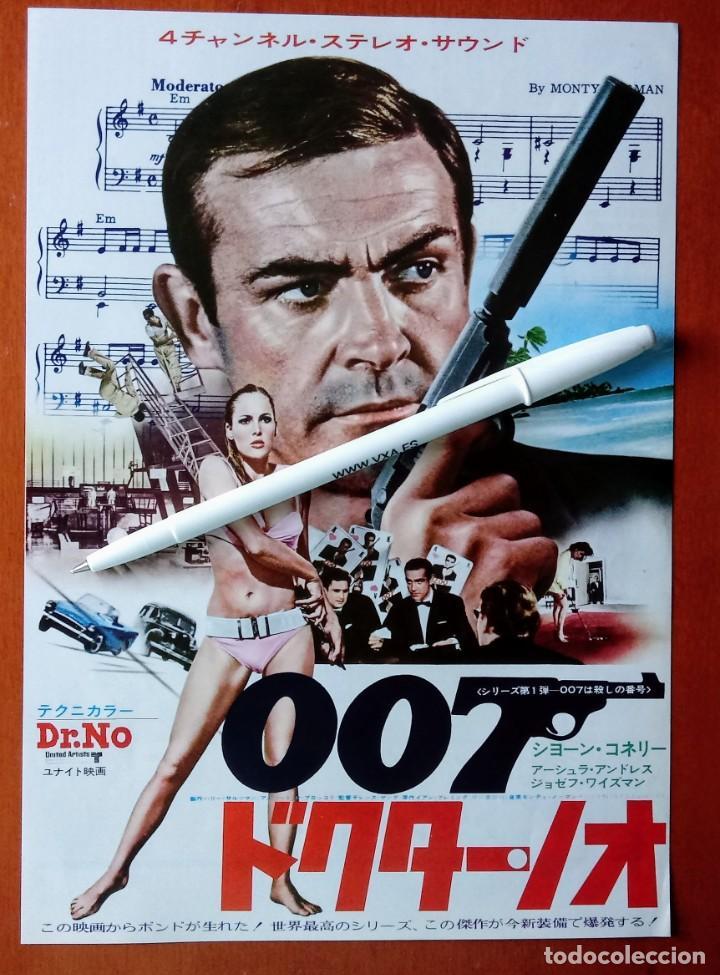 GUIA PROGRAMA ORIGINAL JAPONÉS JAMES BOND 007 CONTRA EL DR NO. JAPÓN. SEAN CONNERY. URSULA ANDRESS. (Cine - Guías Publicitarias de Películas )