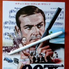 Cine: GUIA PROGRAMA ORIGINAL JAPONÉS JAMES BOND 007 CONTRA EL DR NO. JAPÓN. SEAN CONNERY. URSULA ANDRESS.. Lote 269308158