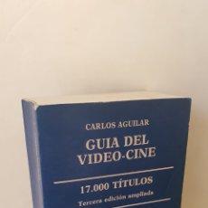 Cine: GUÍA DEL VÍDEO CINE, TERCERA EDICIÓN. Lote 270562843
